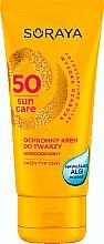 Духи, Парфюмерия, косметика Увлажняющий солнцезащитный крем для лица - Soraya Sun Care Waterproof Face Cream SPF50