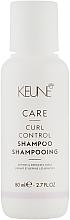 """Духи, Парфюмерия, косметика Шампунь для вьющихся волос """"Контролируемый Локон"""" - Keune Care Curl Control Shampoo Travel Size"""