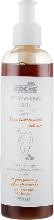 """Гель для интимной гигиены масло """"Авокадо и экстракт кофе"""" - Cocos"""