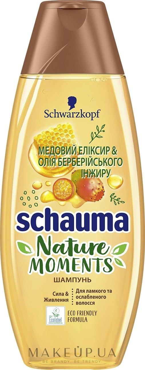 """Шампунь для ослабленных и ломких волос """"Медовый эликсир и масло берберийского инжира"""" - Schauma Nature Moments Shampoo — фото 400ml"""
