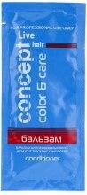 Духи, Парфюмерия, косметика Бальзам для окрашенных волос - Concept Live Hair Highlight Targeting Conditioner (мини)