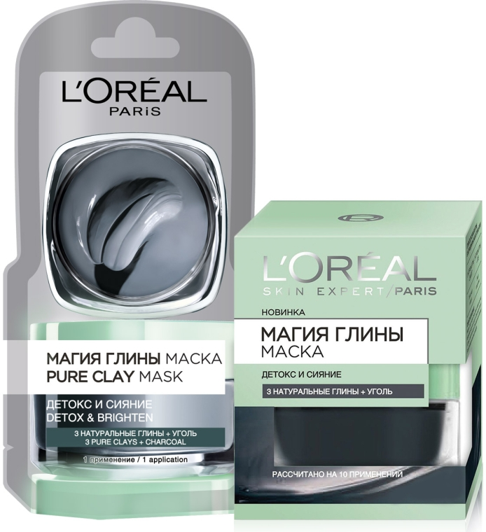 Очищающая маска с натуральной глиной и углем - L'Oreal Paris Skin Expert