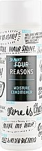 Духи, Парфюмерия, косметика Мини увлажняющий кондиционер - KC Four Reasons Travel Moisture Conditioner