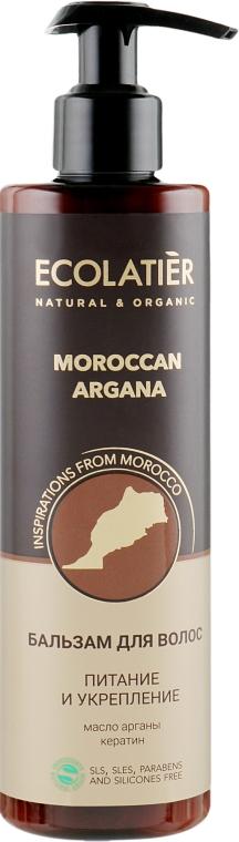 """Бальзам для волос """"Марокканская аргана"""" - Ecolatier Moroccan Argana Hair Balm"""