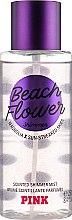 Духи, Парфюмерия, косметика Парфюмированный спрей для тела - Victoria's Secret Beach Flower Shimmer Mist Pink