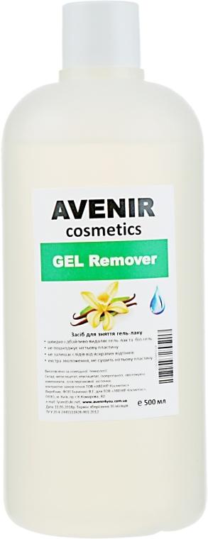 """Жидкость для снятия гель-лака """"Ваниль"""" - Avenir Cosmetics Gel Remover"""