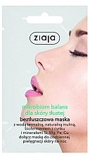Духи, Парфюмерия, косметика Маска для жирной кожи лица - Ziaja Microbiom Cream Face Mask