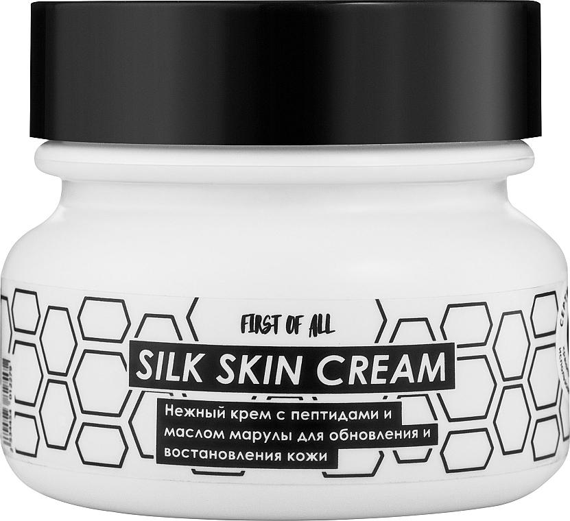 Крем для лица с пептидами и маслом марулы - First of All Silk Skin Cream