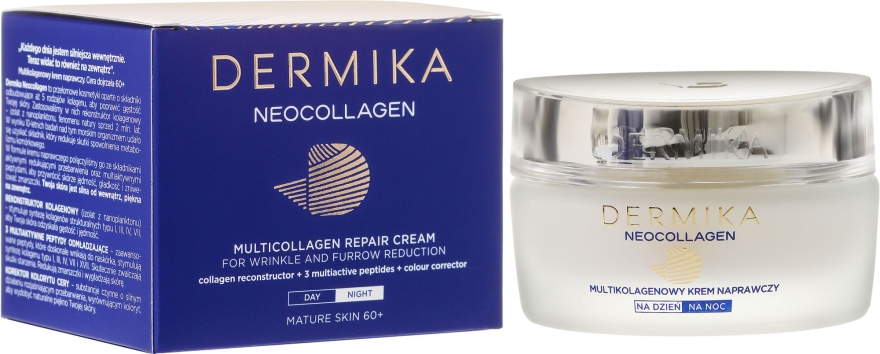Восстанавливающий крем для лица - Dermika Neocollagen Cream +60
