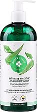 Духи, Парфюмерия, косметика Гель для интимной гигиены и душа 2в1 с экстрактом алоэ - Green Feel's