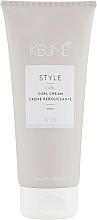 Духи, Парфюмерия, косметика Крем для активации завитка локона №25 - Keune Style Curl Cream