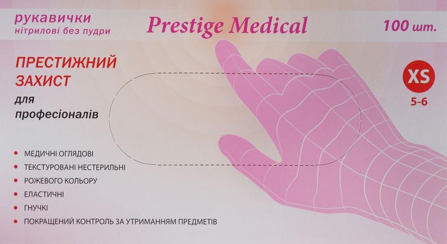 Перчатки нитриловые, без пудры, розовые, размер XS - Prestige Medical