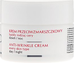 Духи, Парфюмерия, косметика Крем от морщин для всех типов кожи - Uroda Anti-Wrinkles Face Cream For All Skin Day Night