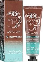 Духи, Парфюмерия, косметика Крем для рук с эвкалиптом и мятой - Avon Planet Spa Aromatherapy Calm Hand Cream