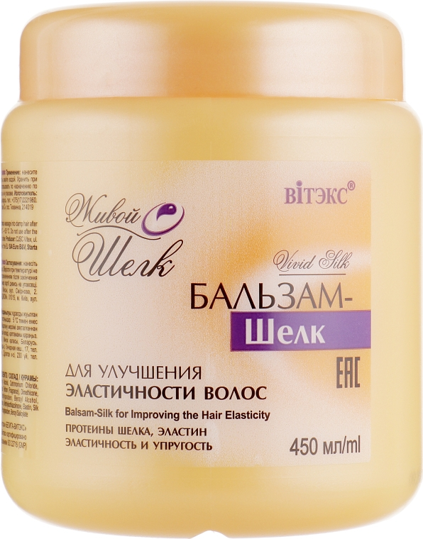 """Бальзам-шелк для улучшения эластичности волос """"Живой шелк"""" - Витэкс"""