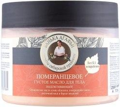 Померанцевое густое масло для тела - Рецепты бабушки Агафьи Банька Агафьи — фото N2