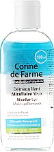 Духи, Парфюмерия, косметика Средство для снятия макияжа с глаз - Corine De Farme Micellar Eye Make-up Remover