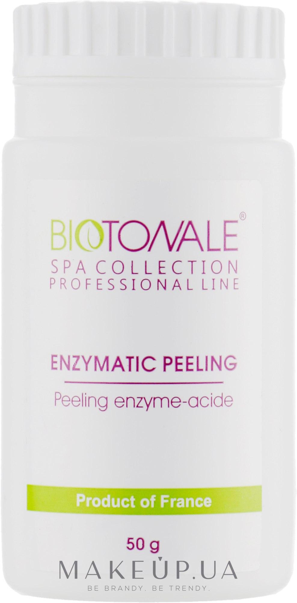 Энзимно-кислотный пилинг в банке - Biotonale Enzymatic Peeling — фото 50g