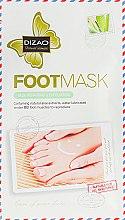 Духи, Парфюмерия, косметика Восстанавливающая маска для ног с алоэ вера - Dizao Aloe Repairing & Exfoliating Foot Mask