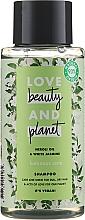 "Духи, Парфюмерия, косметика Шампунь ""Масло нероли и белый жасмин"" - Love Beauty&Planet Neroli Oil & White Jasmine Shampoo"