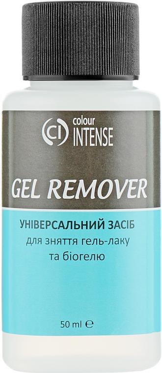 Универсальное средство для снятия гель-лака - Colour Intense Gel Remover