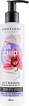 """Духи, Парфюмерия, косметика Крем-мыло для тела """"Невероятная мягкость"""" - Liora Emotions Orchid Cream Soap"""