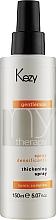 Духи, Парфюмерия, косметика Спрей для волос от выпадения и для придания густоты - Kezy Gentelman MyTherapy Creatin Thickening Spray
