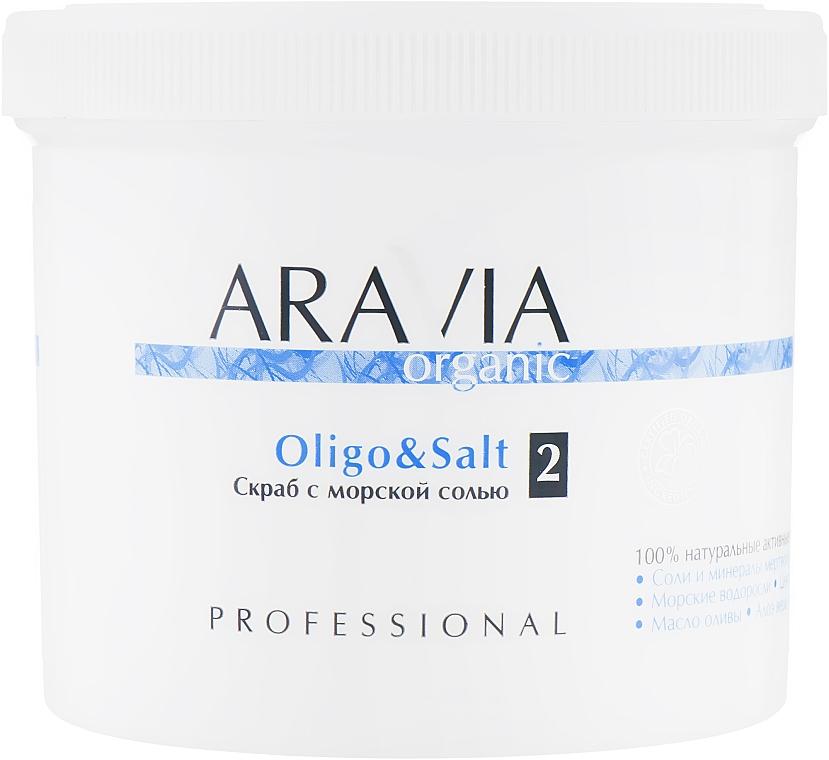 """Скраб с морской солью """"Oligo & Salt"""" - Aravia Professional Organic"""