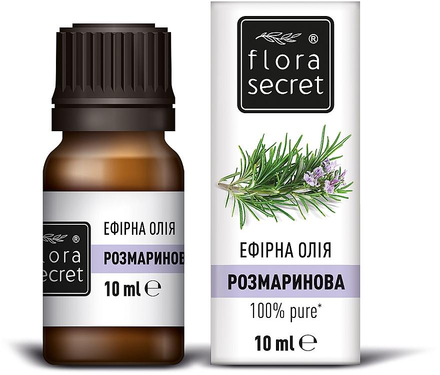 Эфирное масло розмарина - Flora Secret