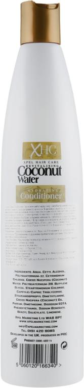 Кондиционер для волос - Xpel Marketing Ltd Coconut Water Hydrating Conditioner — фото N2