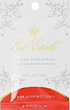 Духи, Парфюмерия, косметика Обогащенная маска для укрепления волос - Est Etoile