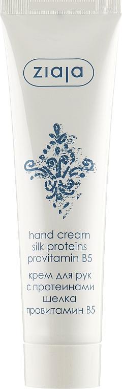 Крем для рук с протеинами шелка - Ziaja Hand Cream Silk Proteins Provitamin B5