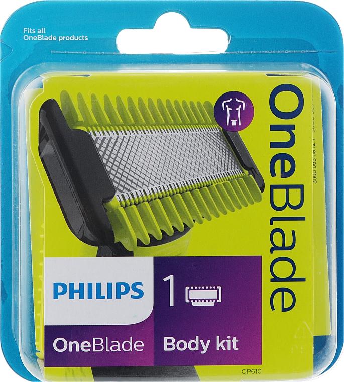 Сменное лезвие - Philips OneBlade QP610/50