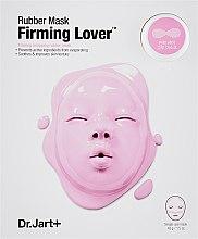 Моделирующая альгинатная маска - Dr. Jart+ Dermask Rubber Mask Firming Lover — фото N1