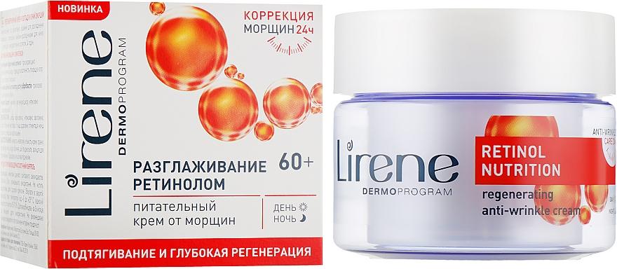 """Регенерирующий крем от морщин """"Разглаживание ретинолом"""" - Lirene"""