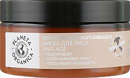 Духи, Парфюмерия, косметика Маска для лица Anti-Age - Planeta Organica Organic Acai & Truffle Anti-age Face Mask