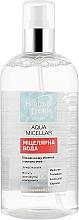 Духи, Парфюмерия, косметика Мицеллярная вода - Hirudo Derm Extra Dry Aqua Micellar