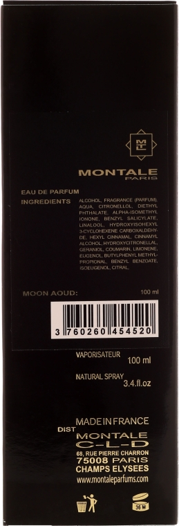 Montale Moon Aoud - Парфумована вода — фото N3