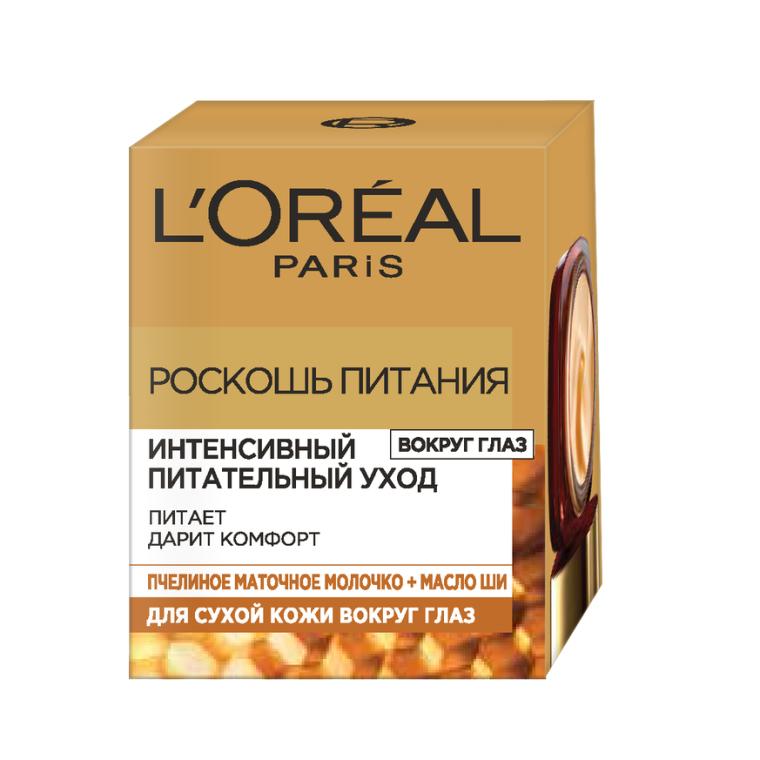 """Уход для контура глаз """"Роскошь Питания"""" - L'Oreal Paris Dermo-Expertise Age Perfect Intense Nutrition Eye Balm"""