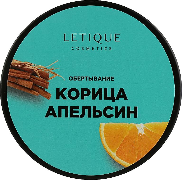 "Горячее обертывание ""Корица и апельсин"" - Letique Cosmetics"