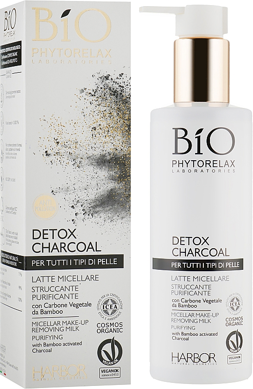 Мицеллярное молочко для лица - Phytorelax Laboratories Bio Phytorelax Detox Charcoal Micellar Make-Up Removing Milk