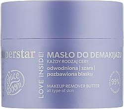 Духи, Парфюмерия, косметика Масло для очищения и снятия макияжа - BodyBoom FaceBoom Makeup Remover Butter