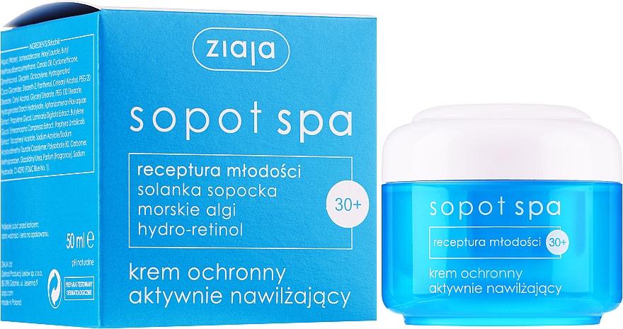 "Крем для лица глубоко увлажняющий ""Рецепт молодости 30+"" - Ziaja Sopot Spa Moisturising Cream"