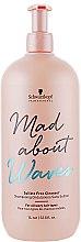 Духи, Парфюмерия, косметика Безсульфатный шампунь для волнистых волос - Schwarzkopf Professional Mad About Waves Sulfate Free Cleanser