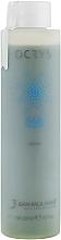 Духи, Парфюмерия, косметика Шампунь для тонких волос - Jean Paul Myne Full-Body Shampoo