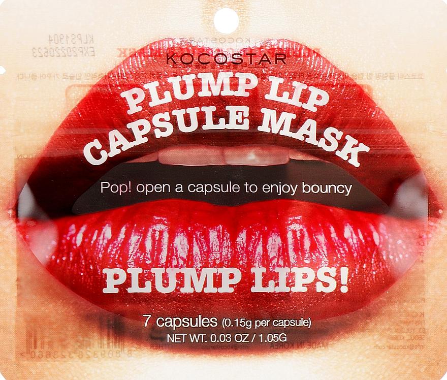 Капсульная сыворотка для увеличения объема губ - Kocostar Plump Lip Capsule Mask Pouch