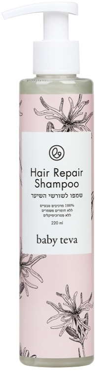 Укрепляющий шампунь при беременности и после родов - Baby Teva Hair Repair Shampoo