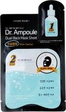 Духи, Парфюмерия, косметика Двухфазная маска для лица - Etude House Dr.Ampoule Dual Black Mask Sheet Pore Clearing