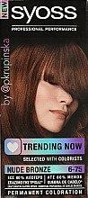 Духи, Парфюмерия, косметика Краска для волос - Syoss Trending Now