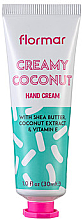 """Духи, Парфюмерия, косметика Крем для рук """"Кокос"""" - Flormar Coconut Hand Cream (мини)"""